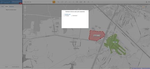 Скачать результаты с геопортала RuMap