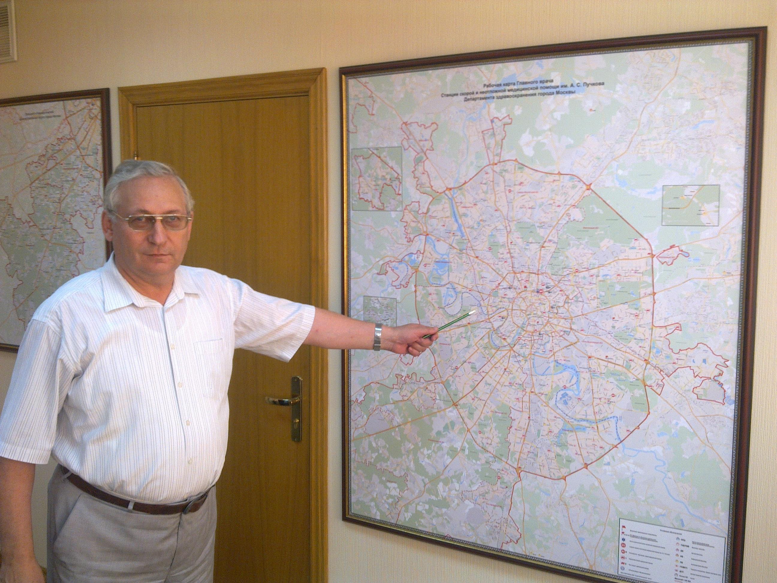 Сайт поликлиники семейный доктор москва